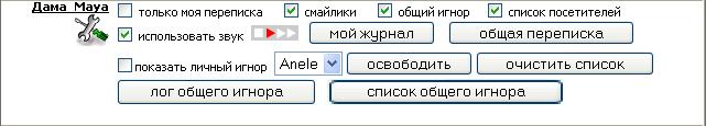 настройки (8Кб)